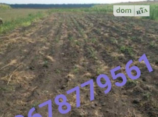 Продажа земли сельскохозяйственного назначения, Винница