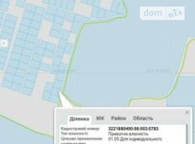 Продажа земли сельскохозяйственного назначения, Киевская, Вышгород, c.Савенки