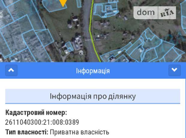 Земля сільськогосподарського призначення в селі Ворохта, площа 23 сотки фото 1