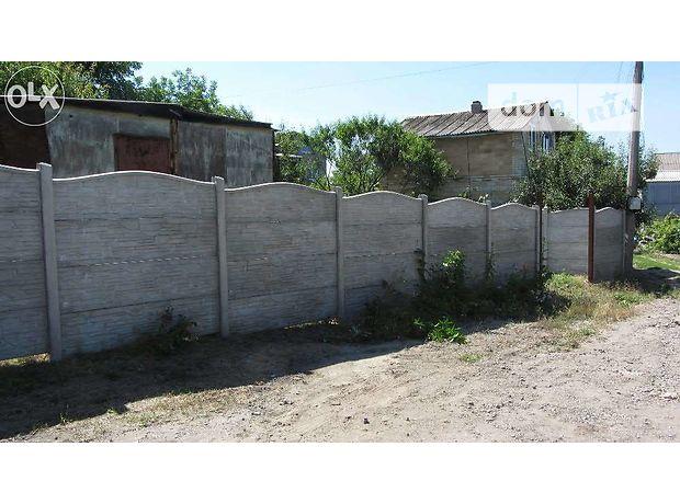 Продажа земли сельскохозяйственного назначения, Запорожье, c.Бабурка, Соловьиная роща