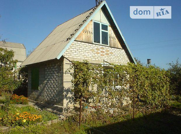 Земля сельскохозяйственного назначения в селе Отрадное, площадь 5 соток фото 2