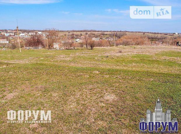 Земля сельскохозяйственного назначения в селе Малышевка, площадь 1.268 Га фото 1