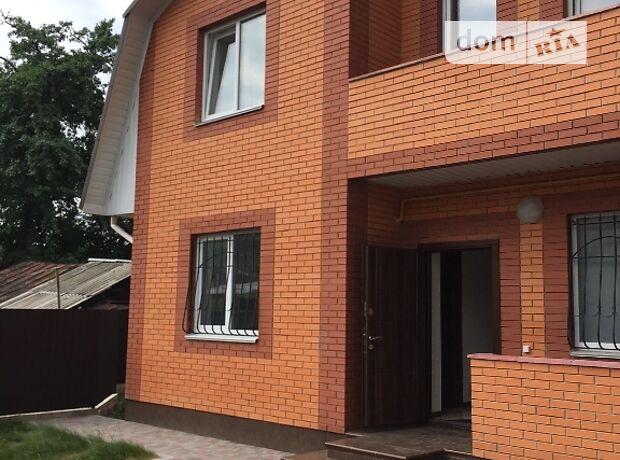 долгосрочная аренда район ресторана Классик возможно под офис Винница Ближнее замостье