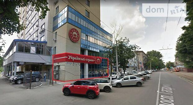 долгосрочная аренда Гагарина Пр Днепр Соборный