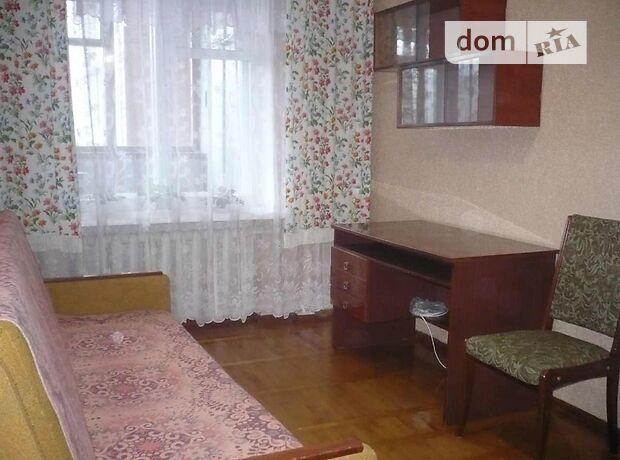 долгосрочная аренда шоссе Запорожское Днепр Тополь