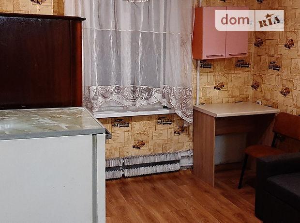 долгосрочная аренда  Харьков
