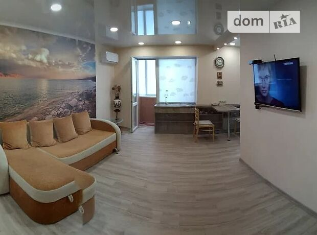 долгосрочная аренда ул. Гагарина Днепр Гагарина