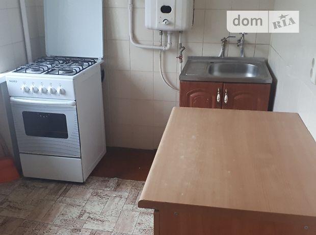 долгосрочная аренда ул. Гагарина Хмельницкий Центр