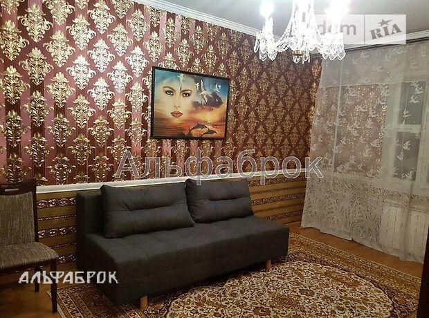 долгосрочная аренда ул. Луценко Дмитрия ул. Киев Теремки-2