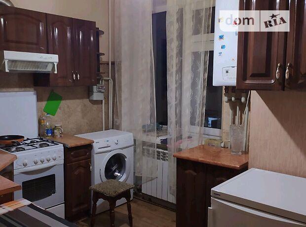 долгосрочная аренда ул. Гоголя Тернополь Центр