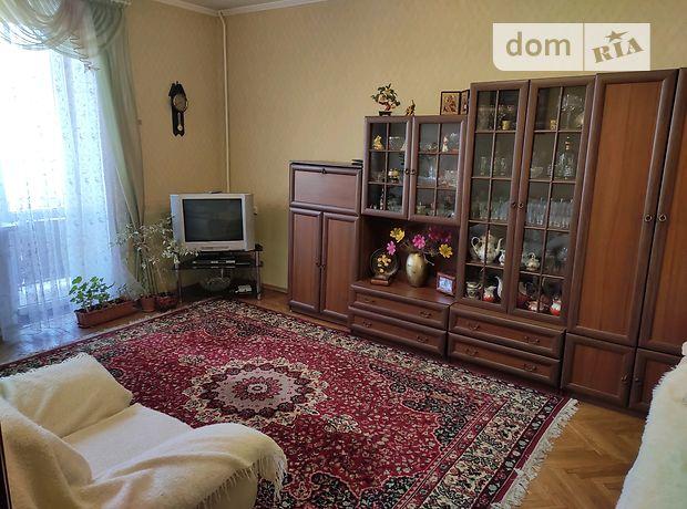 долгосрочная аренда ул. Гоголя Винница Центр