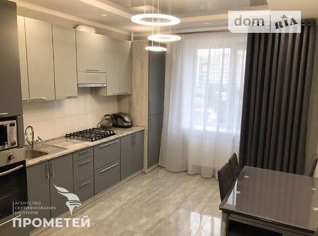 долгосрочная аренда ул. Келецкая Винница Вишенка
