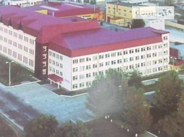 долгосрочная аренда ул. Базовая Днепропетровск Самарский