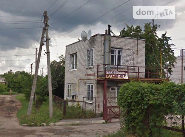 продажа  Харьков Дзержинский