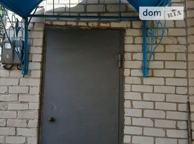 продажа  Вольнянск Богатыровка