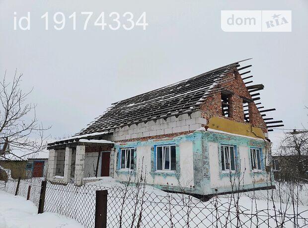 продажа  Червоноармейск Червоноармейск