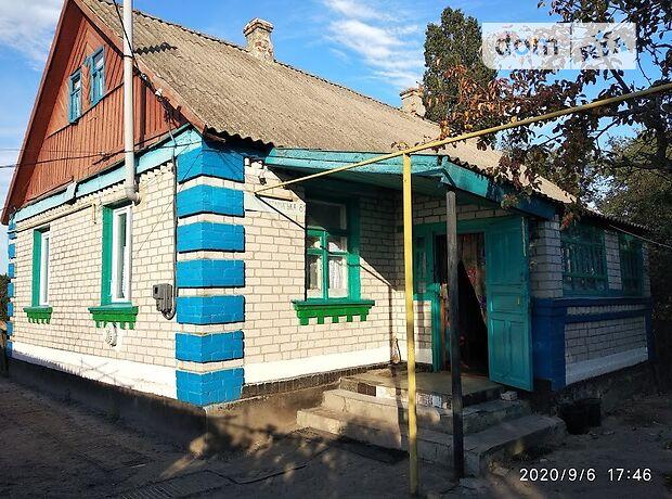 продажа Миру Червоноармейск Старая Александровка