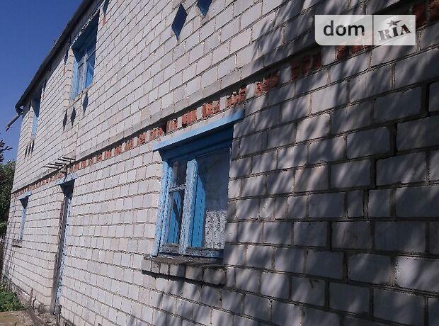 продажа Шевченка Червоноармейск Тетерка