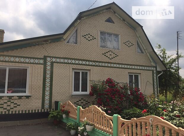 продажа Партизанська Калиновка Корделевка