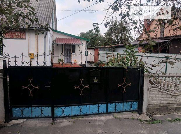 продажа Київська вулиця Казатин