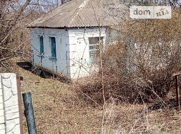 продажа Мичурина Компанеевка Зеленое