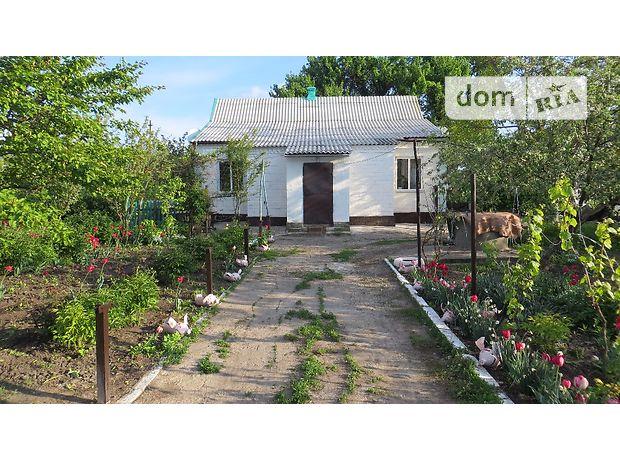 продажа Мира 170 Кринички