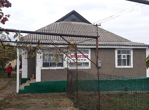 продажа Будівельна Крыжополь Крыжополь
