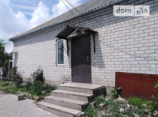 продажа  Магдалиновка Шевченковка