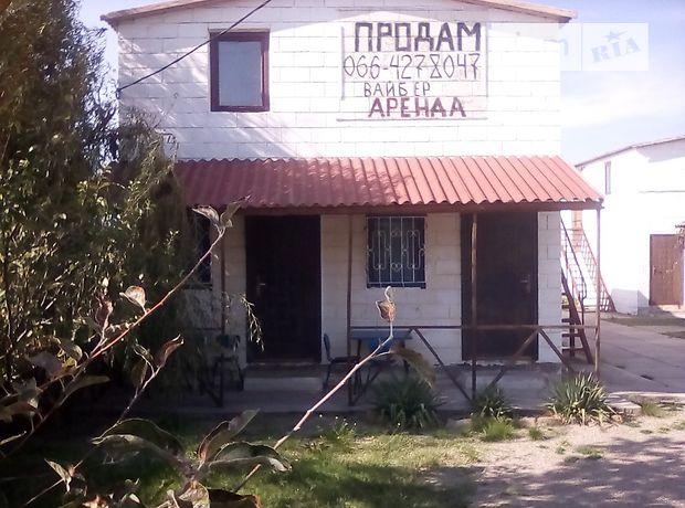 продажа Безуха Мангуш Белосарайская Коса