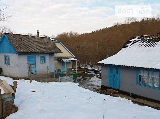 продажа Пионерская улица Мурованые Куриловцы