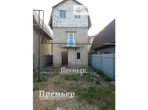 продажа 2-й пер. Тупиковый 2-й пер. Одесса