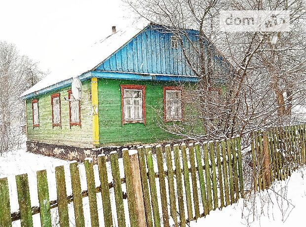 продажа Шкільна Олевск Олевск