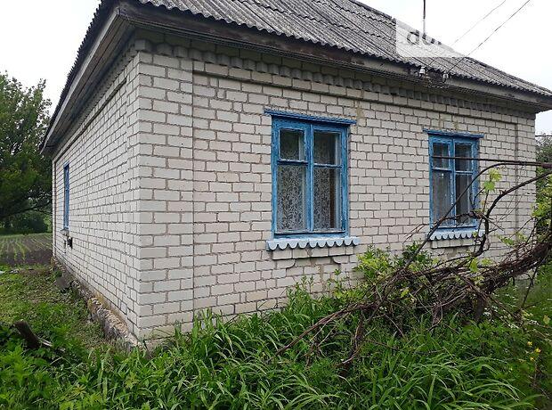 продажа Васюнина Онуфриевка Камбурлиевка
