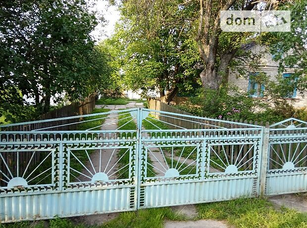 продажа Центральна Рожище Малиновка