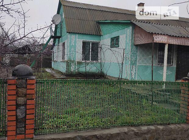 продажа  Ружин Чернорудка