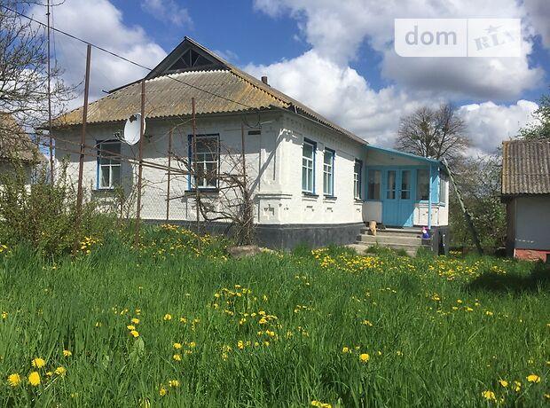 продажа Комсомольська Ружин Ягнятин