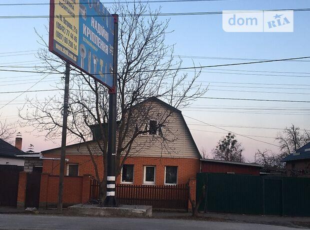 продажа Роменская Вулиця Сумы Роменский