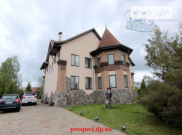 продажа строителей Царичанка Могилев