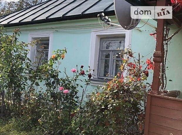 продажа Роза люксембург  Тульчин Тульчин