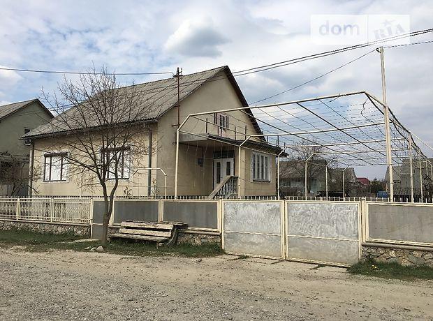 продажа Івана Франка Тячев Буштына