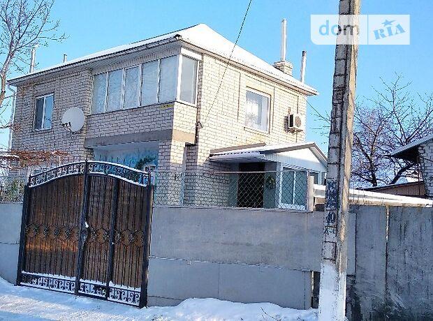 продажа Гагаріна Яготин Центр