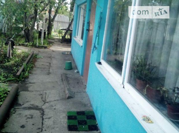 продажа Переулок центральный Юрьевка Юрьевка