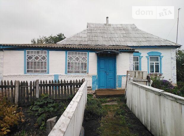 продажа  Згуровка Софиевка