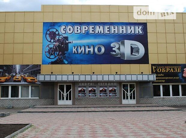 продажа ул. Гагарина Северодонецк Северодонецк