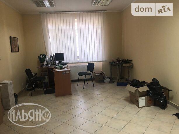 продажа Дастор Ужгород