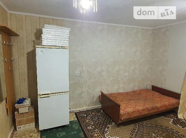 продажа Бутомы Николаев Заводской