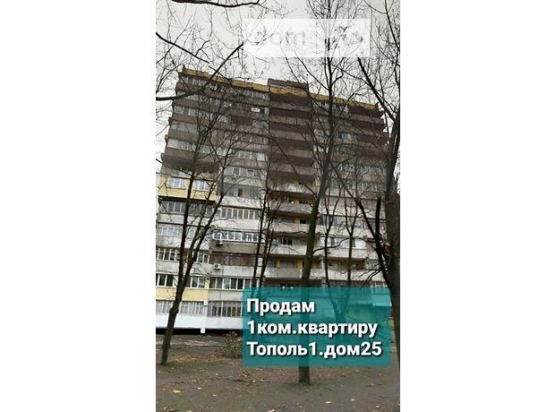 продажа Тополь 1 Ж/м Днепр Тополь-3
