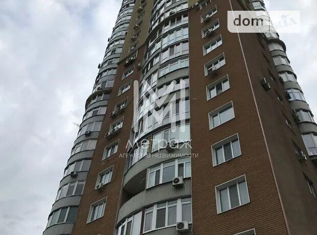 продажа ул. Клочковская Харьков Алексеевка