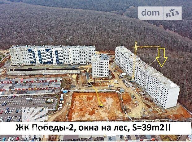 продажа Победы пр Харьков Алексеевка