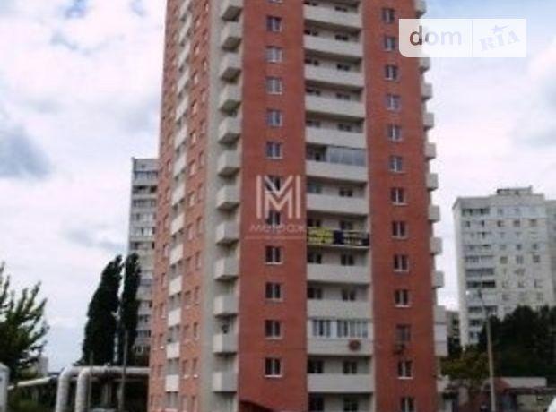 продажа Клочковская,  Харьков